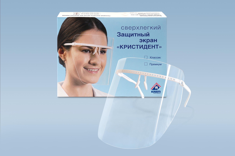 Стоматологические очки и экраны, защитные